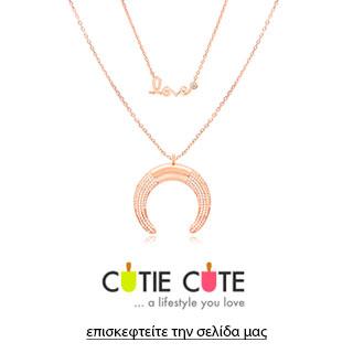 Γυναικεία κοσμήματα, cutie cute jewelry σε ασήμι 925 με ροζ ή χρυσό επιχρυσμα